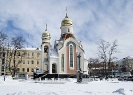 Владивосток православный. Храм князя Игоря Черниговского